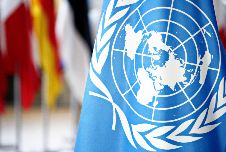 United Nations Agency Unicef Launches Cryptocurrency Fund